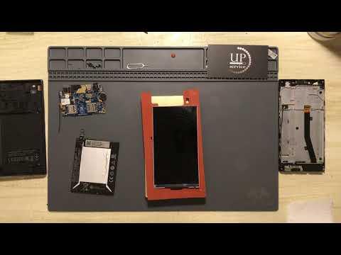 "Lenovo P70 замена разбитого стекла, сенсора, тачскрина  (разборка) --- СЦ ""UPservice"" г.Киев"