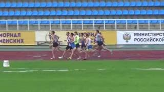 Мемориал Братьев Знаменских. Бег 1500 метров мужчины.