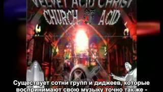Правда о масонах. Рок-музыка. Часть 3 (3).