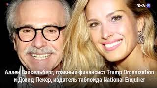 Новости США за 60 секунд – 24 августа 2018 года