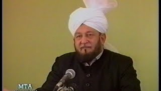 Urdu Khutba Juma on November 3, 1989 by Hazrat Mirza Tahir Ahmad