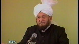 Urdu Khutba Juma on November 3, 1989 by Hazrat Mirza Tahir Ahmad