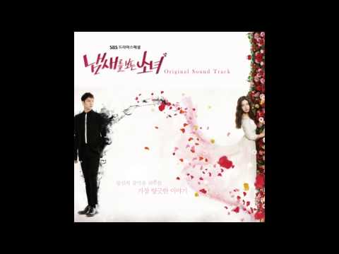 [Full-CD2] The Girl Who Sees Smells (냄새를 보는 소녀) OST ALBUM - Various Artists