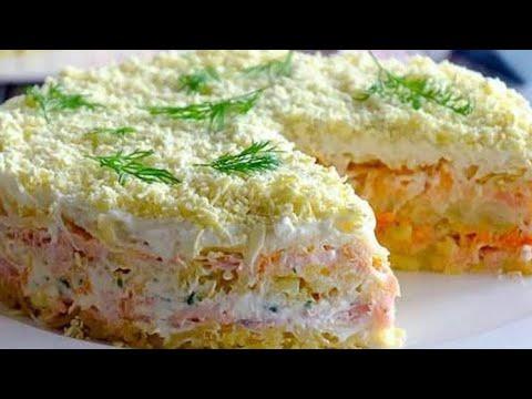 """Салат """"МИМОЗА"""" классический рецепт оочень вкусный и слоеный"""