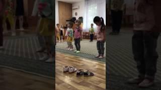 Танцы в садике , урок