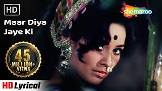 Download Maar Diya Jaye Ki Chhod (HD) - Karaoke Song - Mera Gaon Mera Desh - Dharmendra - Asha Parekh MP3 song and Music Video
