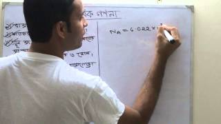 HSC-Chemistry Lecture 01