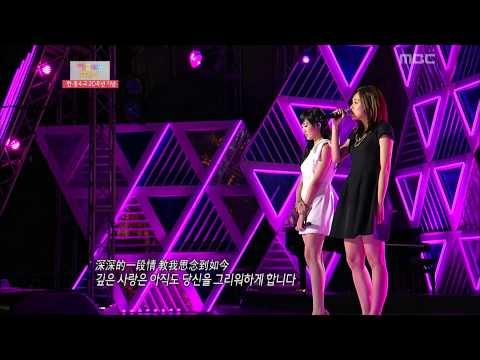Jia&Fei(Miss A) - Moonlight represents my heart, 지아&페이(Miss A) - 월량대표 아적심