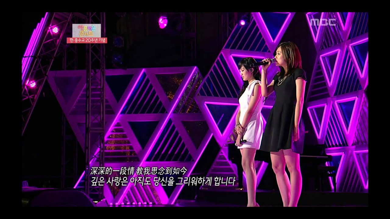 Jia&Fei(Miss A) - Moonlight represents my heart, 지아&페이(Miss A) - 월량대표 아적심Join the growing community now!