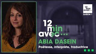 12 min avec - ABIA DASEIN