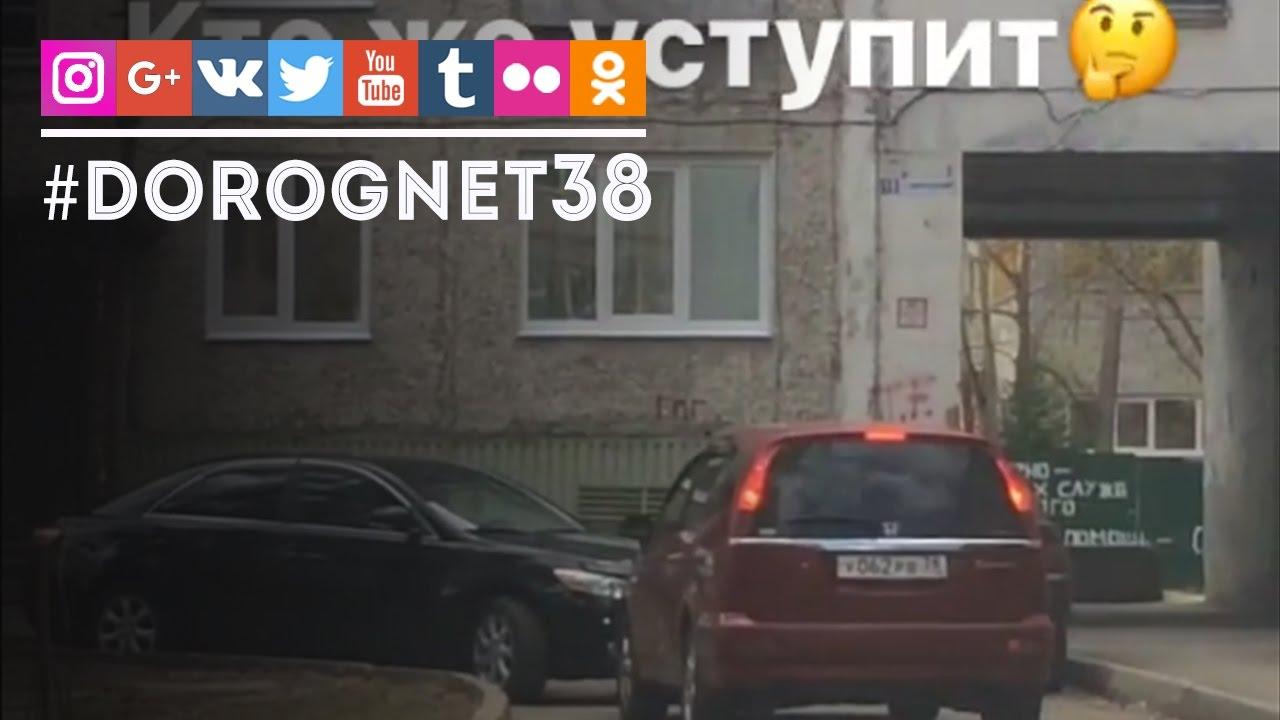 ПДД НЕ ДТП Кто же уступит Усть-Илимск