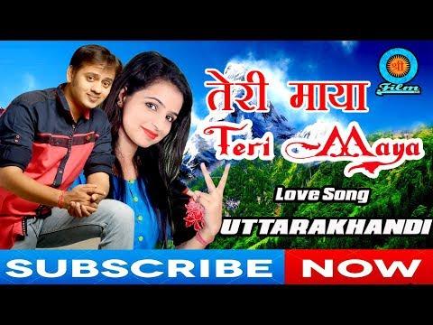 Latestgarhwalisong | Rameshwar Gairola | Pramila Chamoli | Mix Garhwali Song | Shree Film Arts