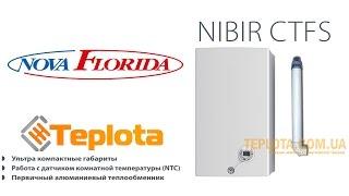 Видеообзор Nova Florida Nibir CTFS 18  Котел для поквартирного отопления(Купить продукцию можно на сайте www.teplota.com.ua http://www.teplota.com.ua/shop/gazovyiy-kotel-nova-florida-nibir-ctfs-18-turbo ..., 2016-05-28T09:03:03.000Z)