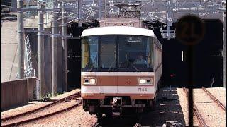 北神急行・神戸電鉄  谷上駅の電車発着の様子撮影まとめ 2019 夏