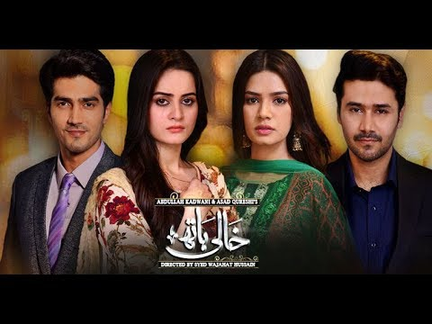 Kahan Jaye Ye Dil (Ost Full Video Song) | Sahir Ali Bagga | Khaali Hath | 2017