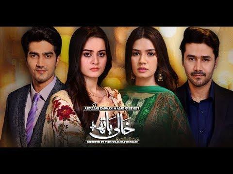 Kahan jaye ye dil (Ost Full Video Song) | Sahir Ali Bagga | Khaali Hath | 2017