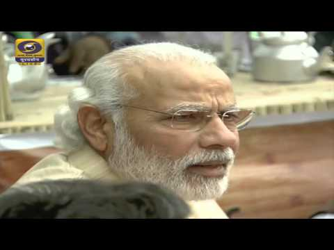 """Launch of """"Stand Up India Scheme"""" by PM Narendra Modi"""