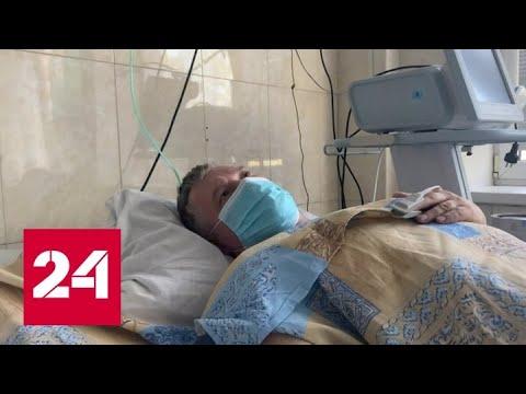 Из-за ситуации с коронавирусом ограничен въезд в город Находку - Россия 24