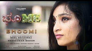 Bhoomi- An Award Winning Kannada Short Movie with English Subtitles