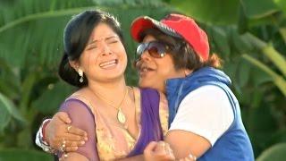 दिन में बलत्कार Din Me Balatkar - Khache Dhage Scene - Bhojpuri Comedy Scence - Kheshari Lal Yadav