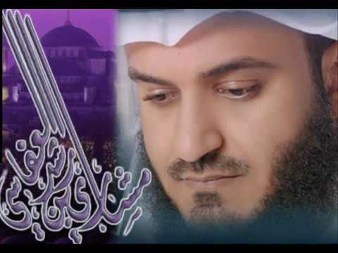Sleeping Duaa With Very Beautiful Sound Of Qaria Mishari Rashid Al Afasy