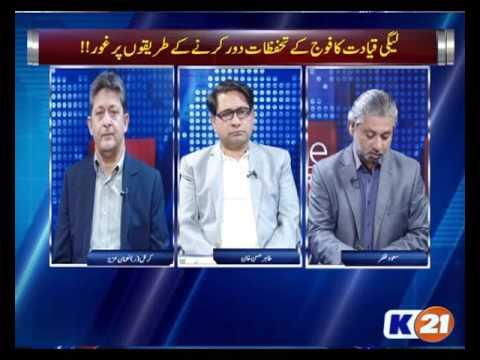 NewsLine with Saud Zafar - Dawn Leaks case, Labor Day rallies in Karachi