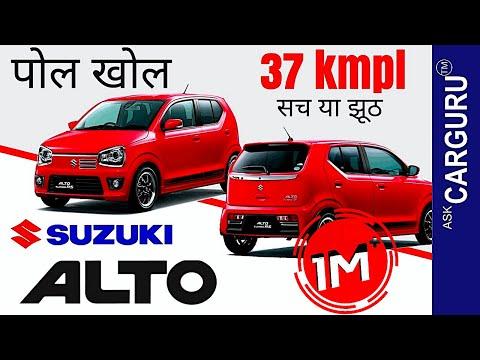 Maruti ALTO, Turbo RS, CARGURU, आधा सच कैसा होता है? Engine, Interior, Average & All Details