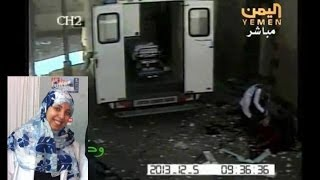 فيديو للهجوم الإرهابي على مستشفى وزارة الدفاع اليمني من كاميرا مراقبة المستشفي +18