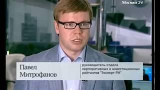 Смотреть видео Павел Митрофанов в программе «Экономика» на телеканале Москва-24. Тема: пенсионная реформа онлайн
