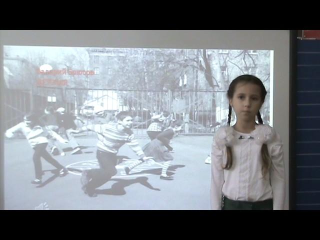 Изображение предпросмотра прочтения – АннаБодяй читает произведение «Детская (Палочка-выручалочка…)» В.Я.Брюсова