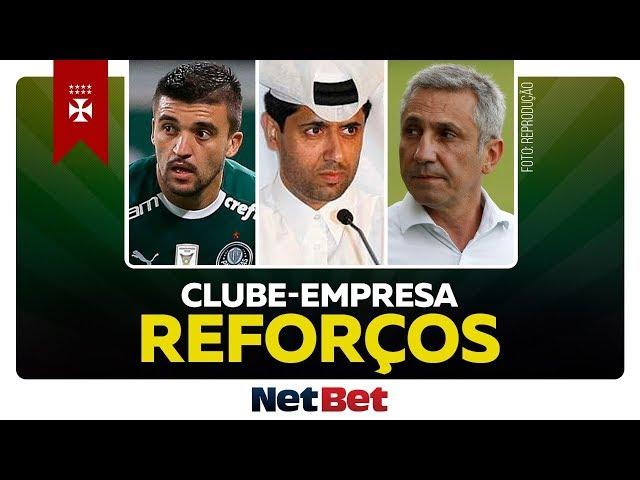 REFORÇOS | AVANÇA REFORMA DE SÃO JANU E CLUBE EMPRESA | Notícias do Vasco da Gama