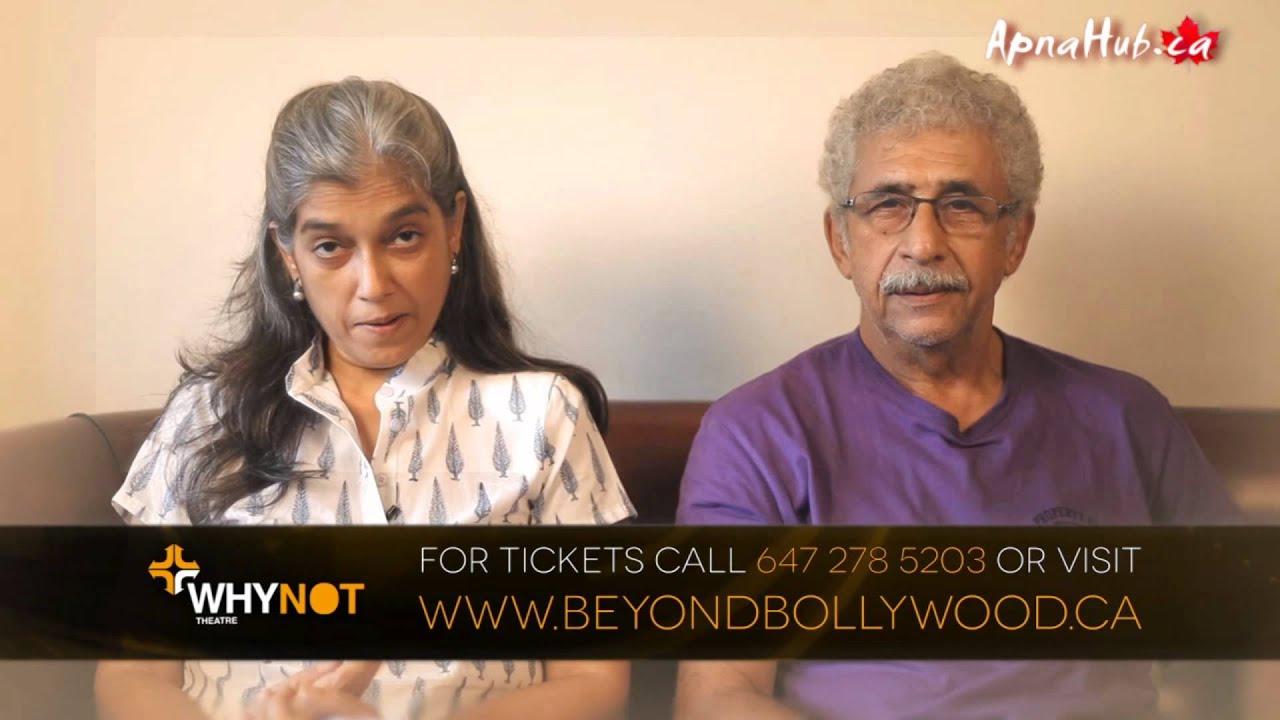 ratna pathak shah imdb