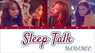 MAMAMOO - Sleep Talk