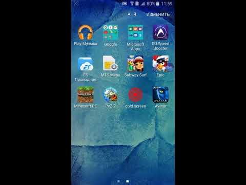 Как скачать игру Avatar 3D на Android