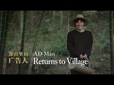 Man leaves city life in Shanghai to build an organic farm in the mountains