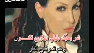 Arabic Karaoke be7lam bi3inayk yara