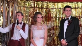 Ведущая на свадьбу в Москве, та самая ведущая Евгения Резниченко