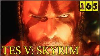 TES V: Skyrim: Осквернитель #165