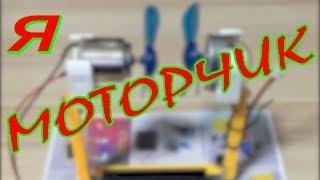МОТОРЧИК моторчики эксперименты как сделать физика для детей опыты с электричеством технику поделки