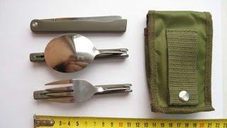 столовый туристический набор GRAND WAY (нож, ложка, вилка)