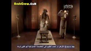اكرم الشرقاوي بيرقص علي مهرجان ارفضك اوعدك في برنامج عرض كبير 2015 | غناء حسن شاكوش