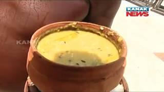 Devoties Got Abadha  in Jagannath Temple Puri