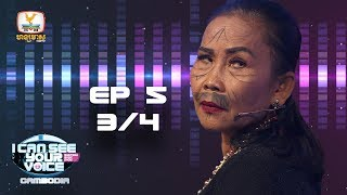 I Can See Your Voice Cambodia | Week 5 - Break 3 | 10 - 03 - 2019