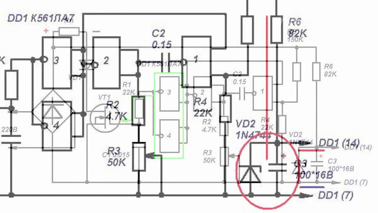 схема моста на полевых транзисторах