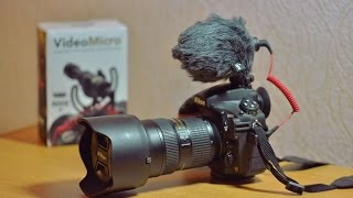 Rode VideoMicro накамерне мікрофон. Розпакування та тест