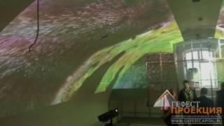 видео Как выбрать оборудование для музеев