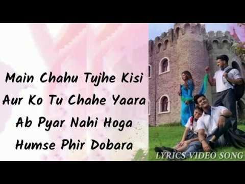 #atulrajvanshi# Dua Main Tujhe Yaad Karte Hain Sau Sau Baar Karate Hainlyrics Video Song