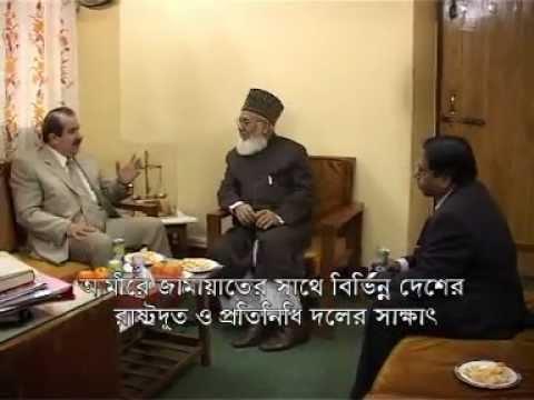 Maulana Nizami (Ameer, Bangladesh Jamaat-e-Islami)