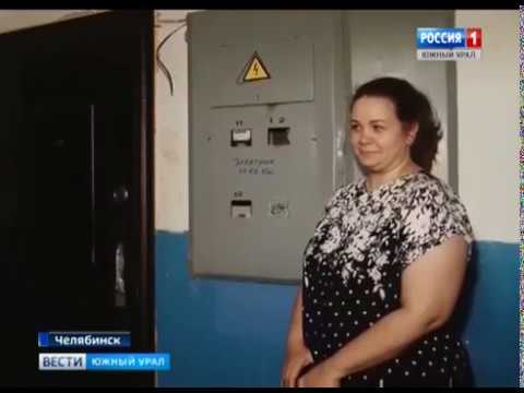 Зловонная квартира в Челябинске