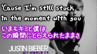 justin bieber Stuck In The Moment - スタック・イン・ザ・モーメント ...